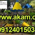شرکت تجهیزات بازی آریا آکام