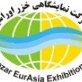 شرکت نمایشگاهیخزراوراسیا